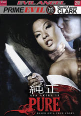 Watch Asa Akira is Pure movie