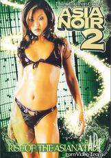 Watch Asia Noir 2 movie