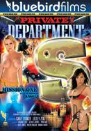 Watch Department S: Mission One - City of Broken Angels movie