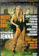 Watch Interviewing Jenna movie